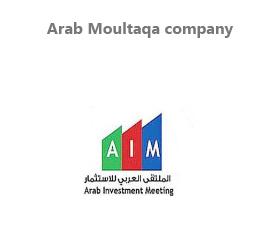 Arab-Moultaqa-company.png