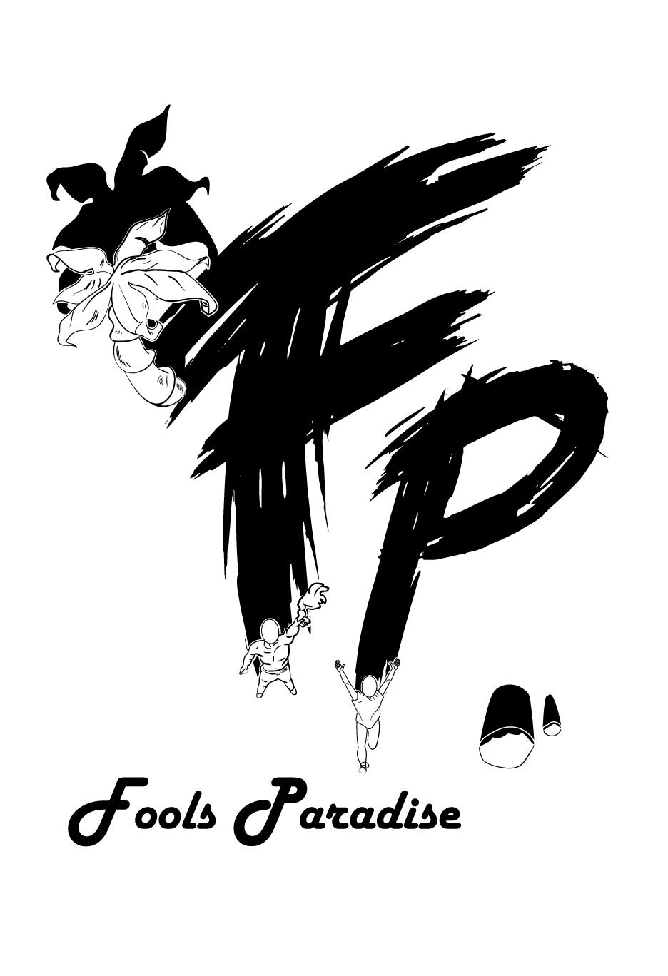 Logo FP.jpg