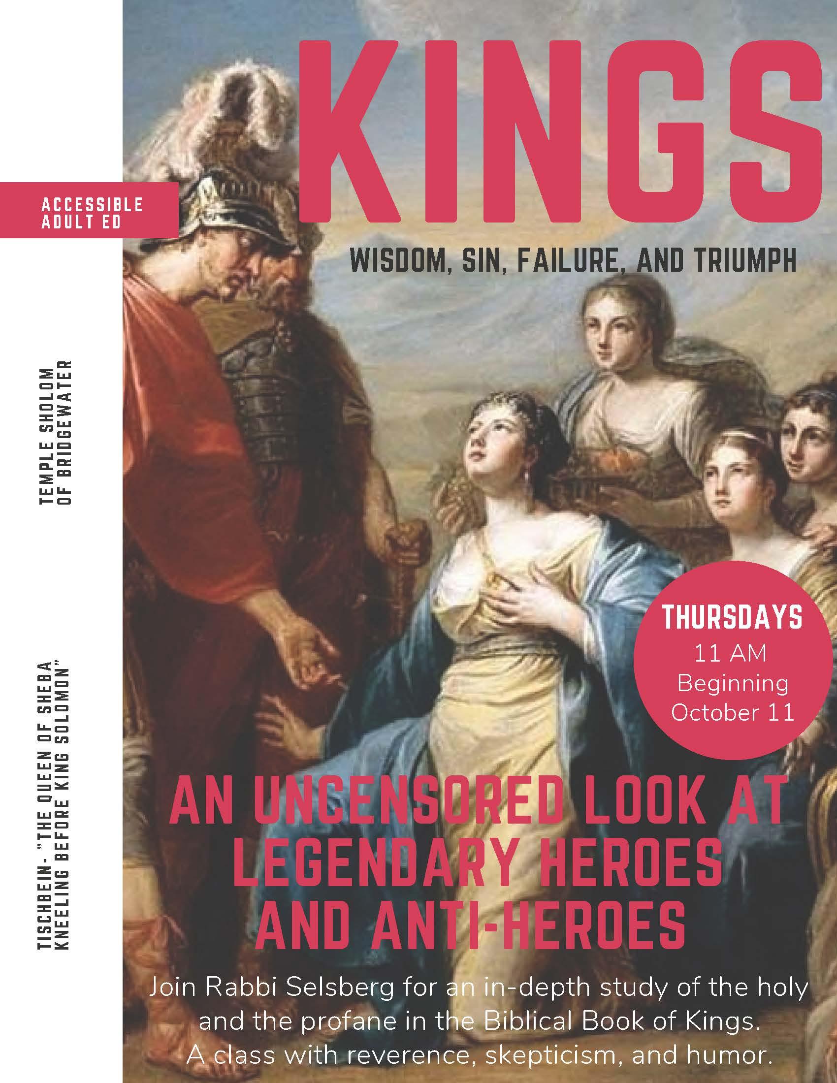 Kings Flyer 2018.jpg