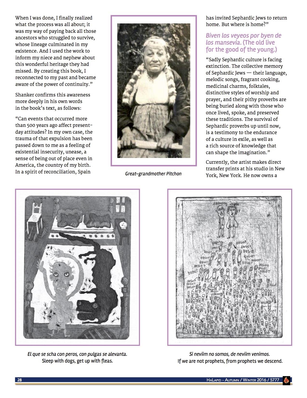 HaPalid pg5.jpg