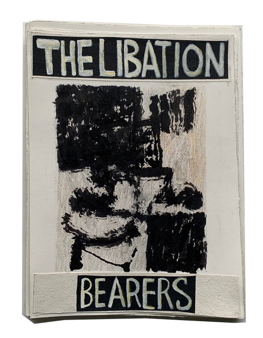 The Libation, Bearers, 2019.