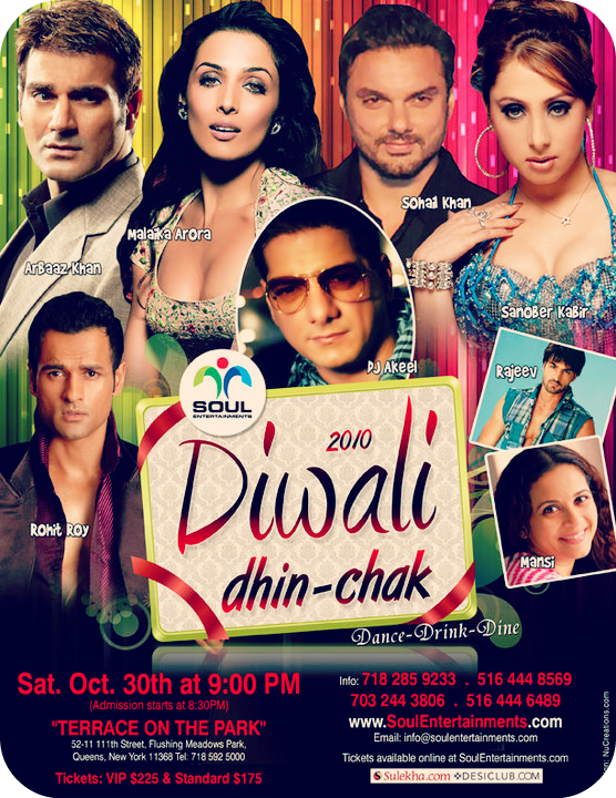 Diwali Dinchack Edited 2.png