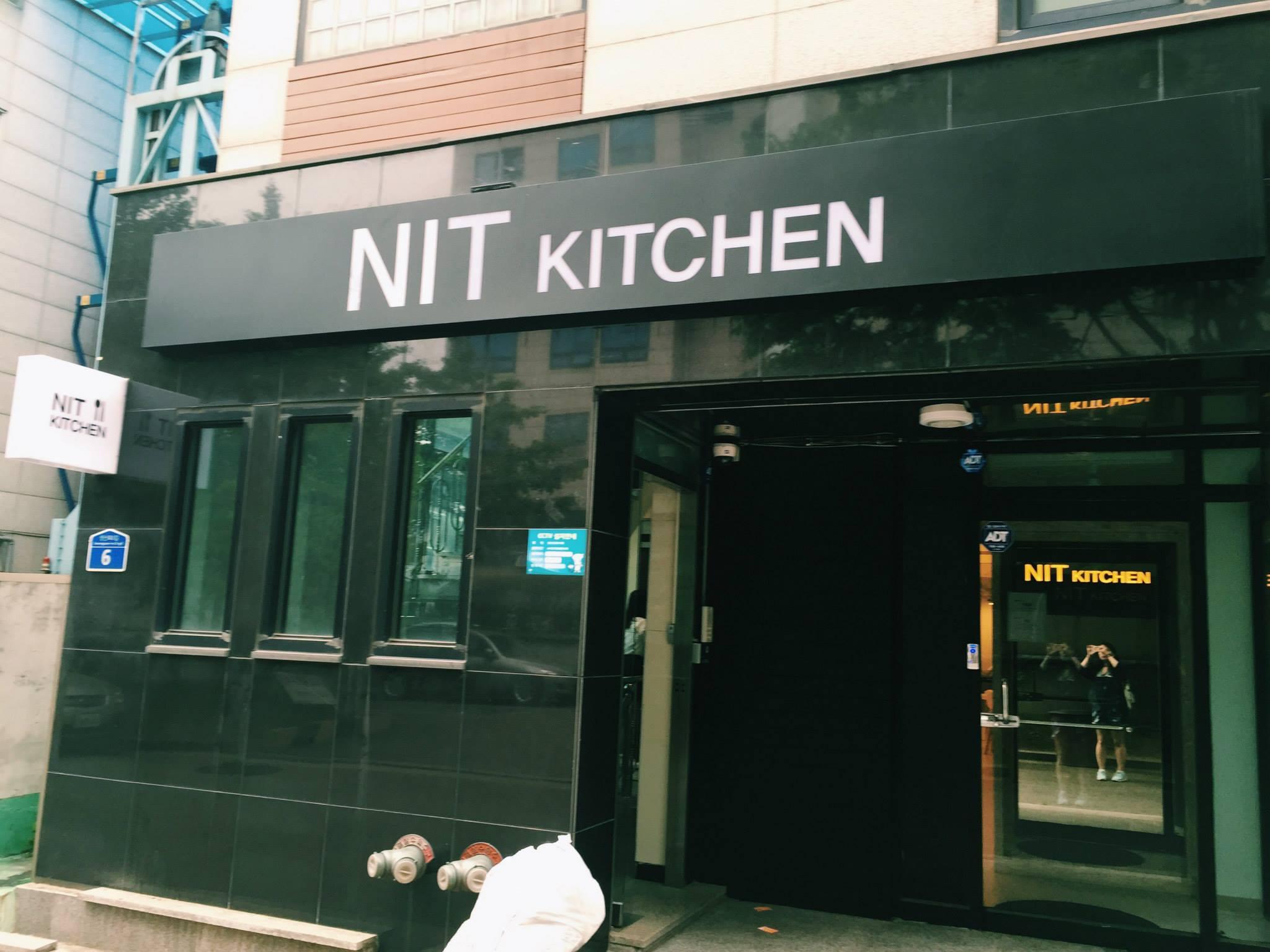 NIT Kitchen