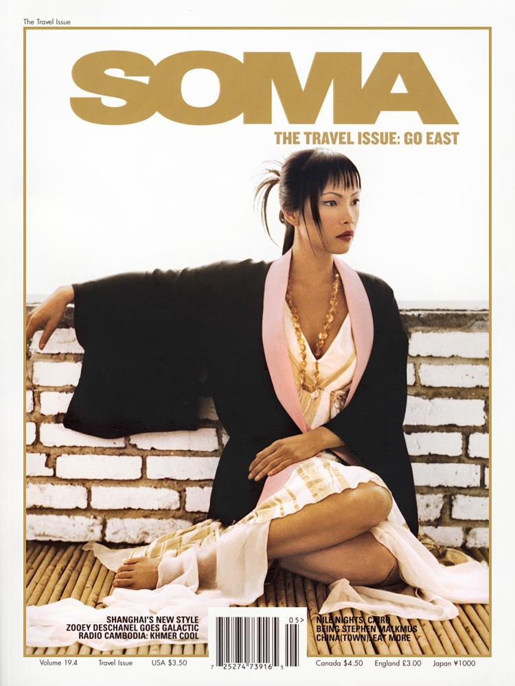 Digital Editing for Soma Magazine Cover by Thomas Canny Studio.jpg