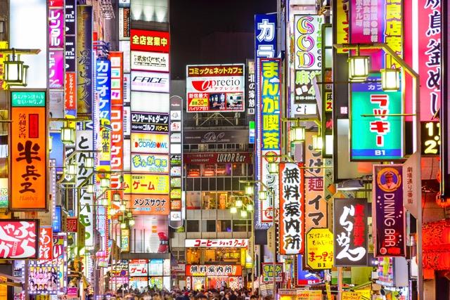 stock-photo-56619820-tokyo-japan-red-light-district.jpg