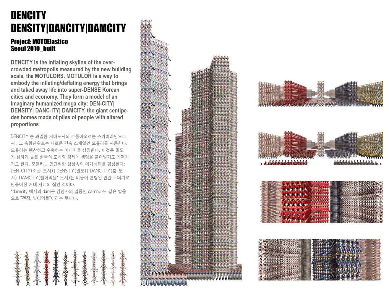 01 DEN-CITY COVER.jpg