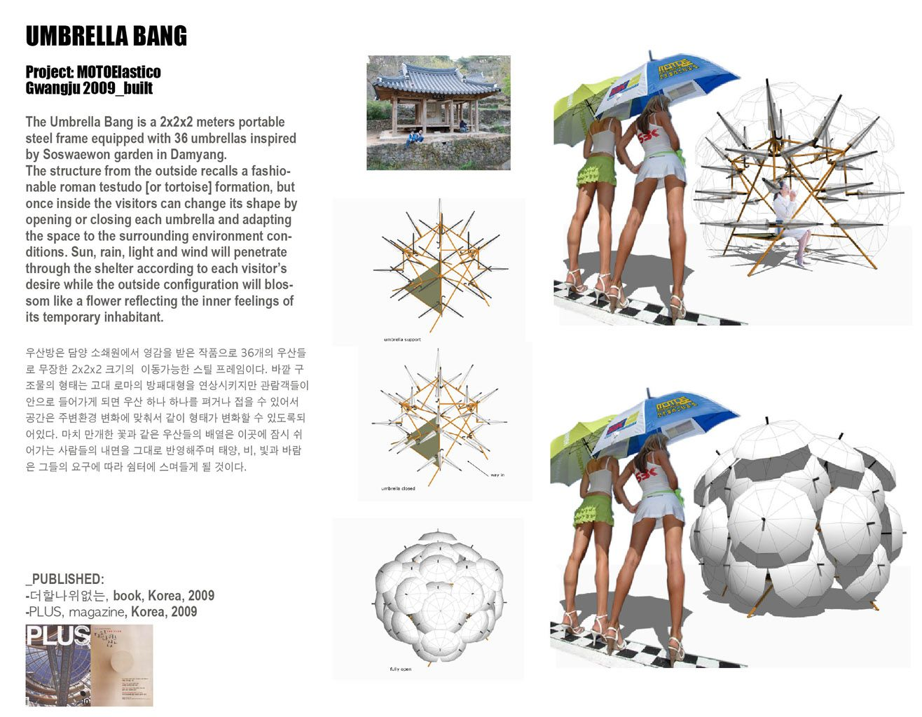 01 Umbrella Bang cover.jpg