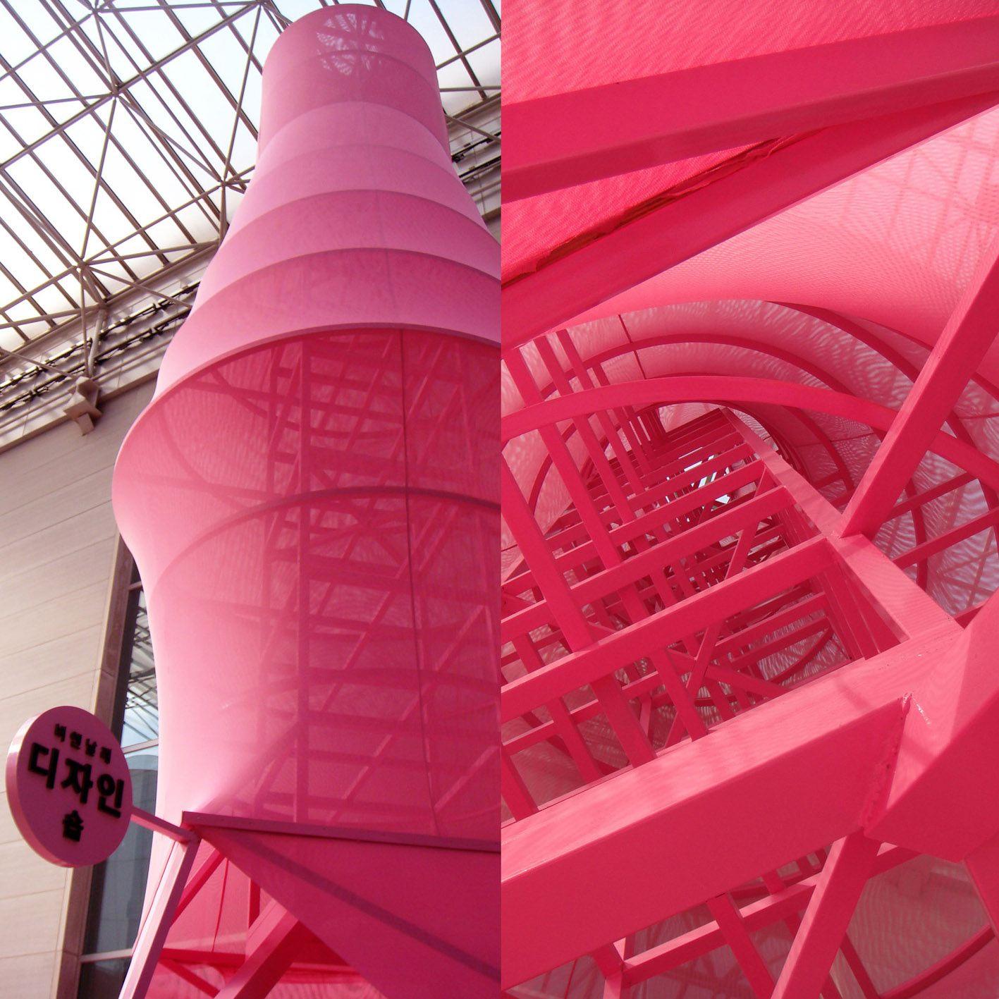 61 pink details.jpg