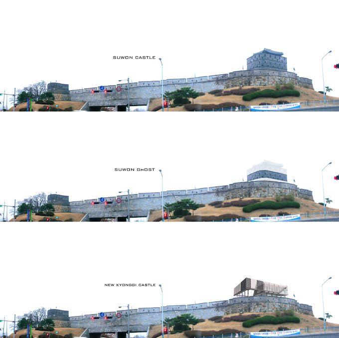 001 suwon castle mutations.jpg