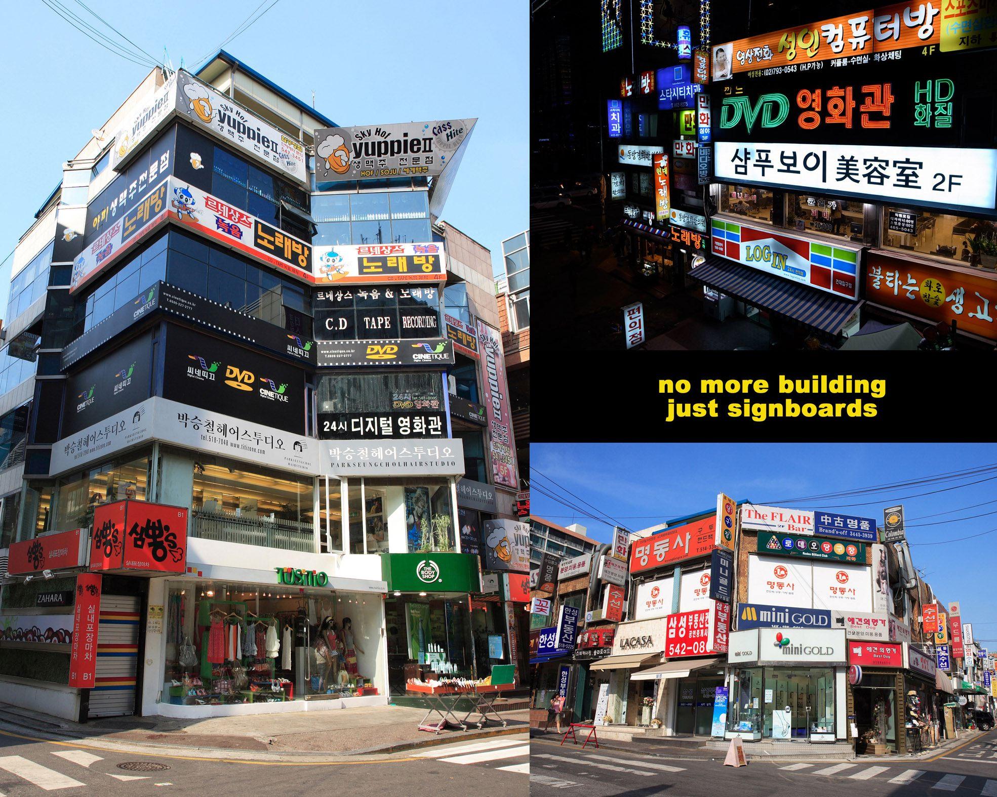 02 jamwon 40.6 no more building.jpg