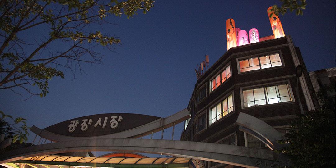 Jongno Slide 14.jpg