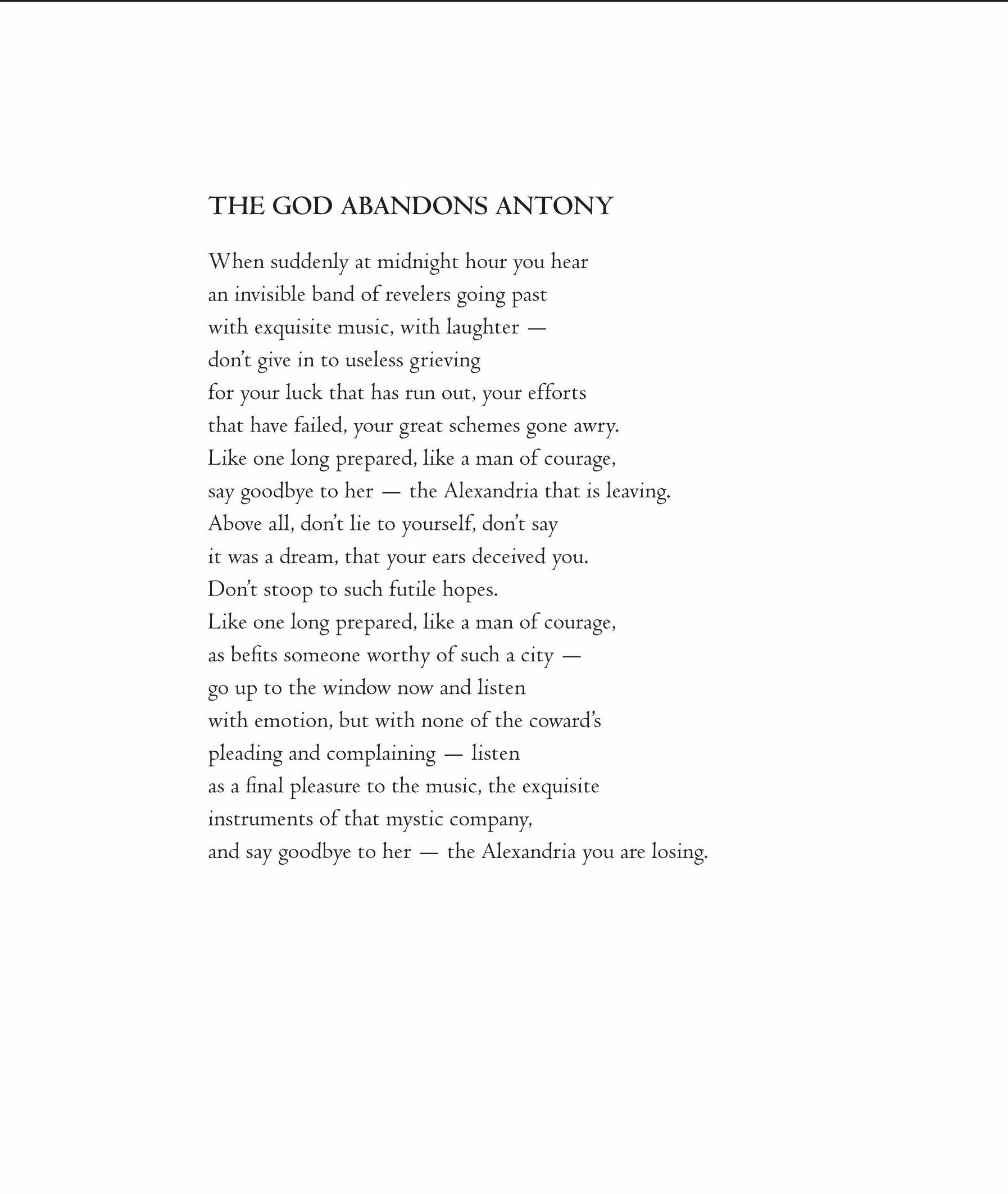 poem for website - cropped.jpg