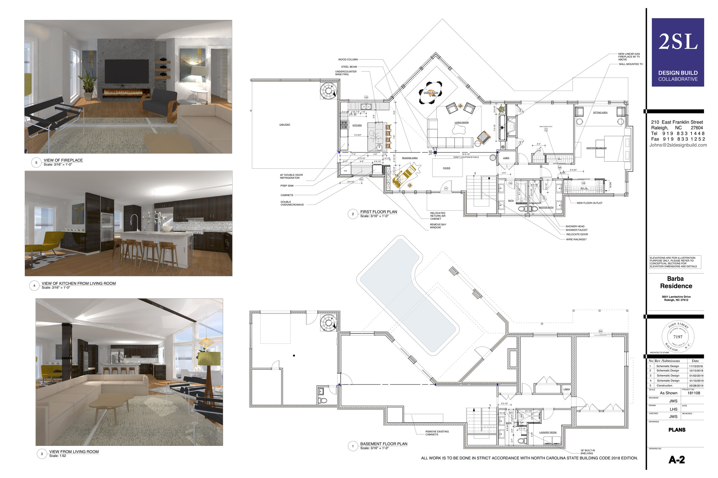 This design plan shows the overall layout.