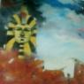 8 -Love of Civiization-viii. Oil On Canvas-2013-14.jpg
