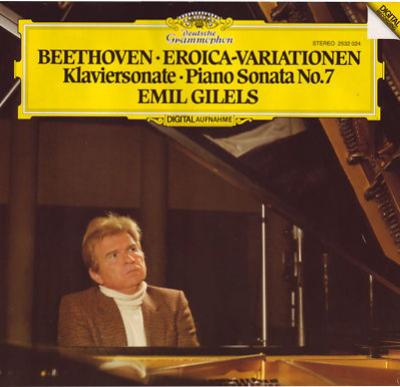 Original cover for Eroica Variations.