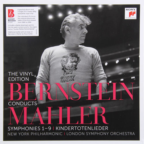 I learned all the Mahler symphonies and how they should be interpreted from my father's NY Phil Bernstein set in the '60s. Musically, things have not changed but now with better quality vinyl and pressings. A masterpiece set by the master Mahler conductor. And even better than his later Vienna set.