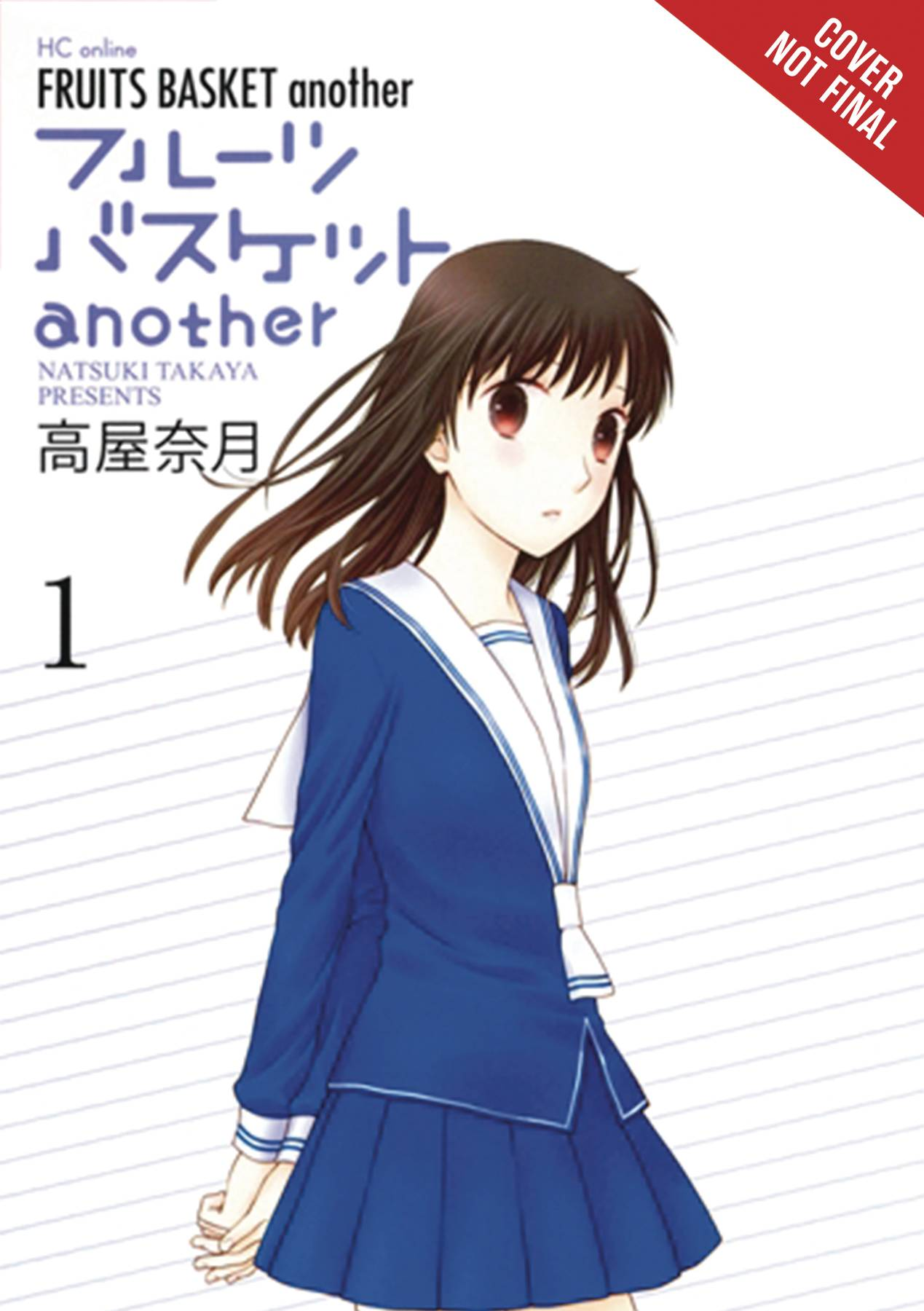 FRUITS BASKET ANOTHER GN VOL 01