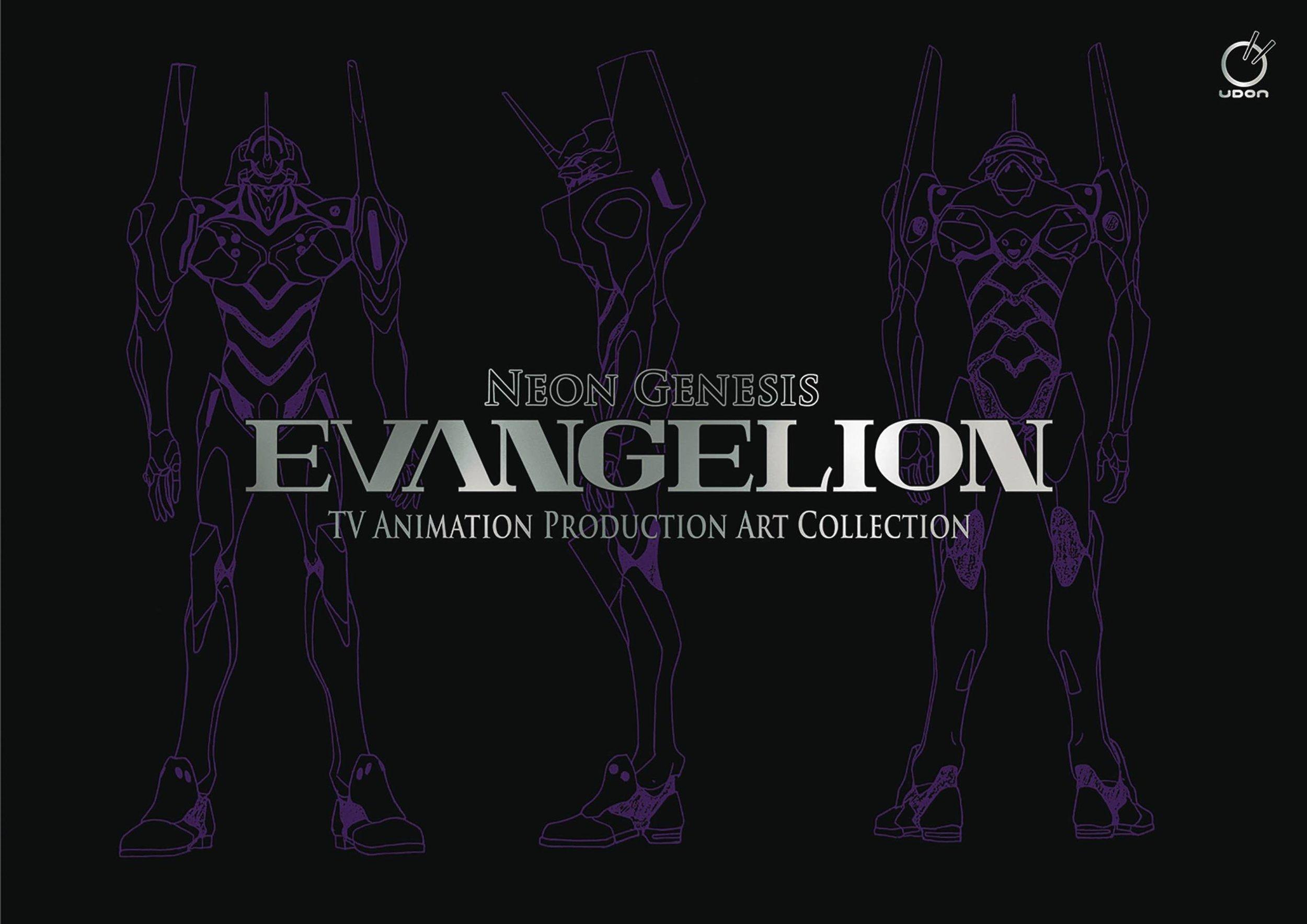 NEON GENESIS EVANGELION HC TV ANIMATION PRODUCTION ART COLL