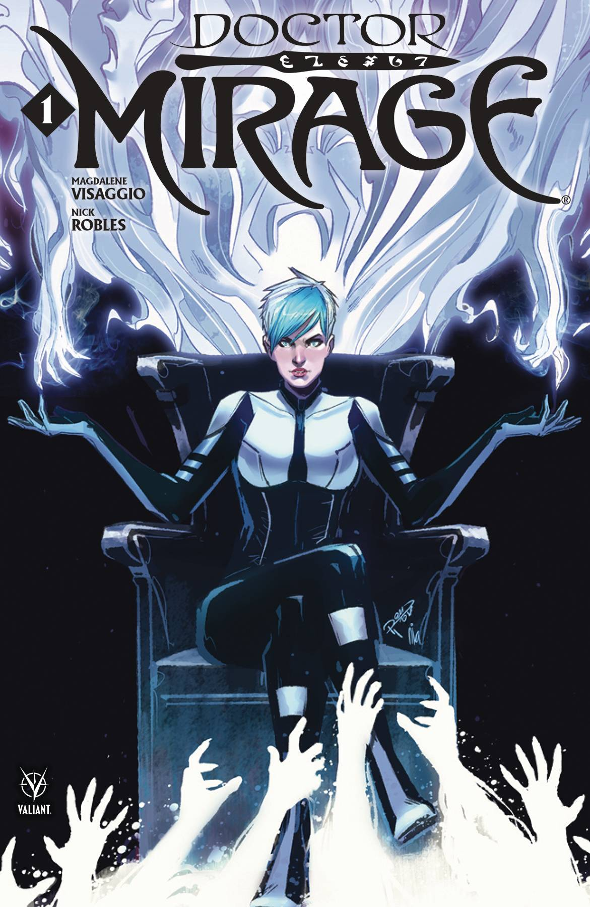 DOCTOR MIRAGE #1 (OF 5)