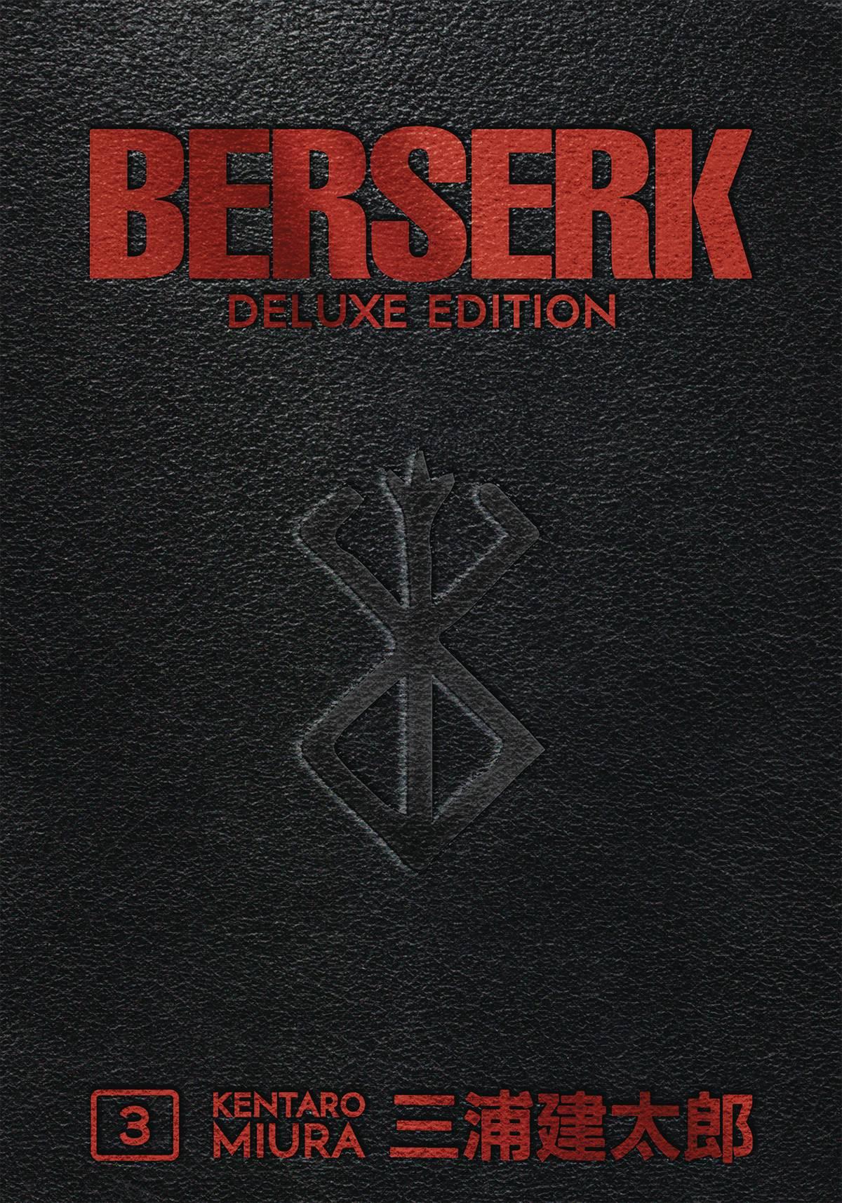 BERSERK DELUXE EDITION HC VOL 03