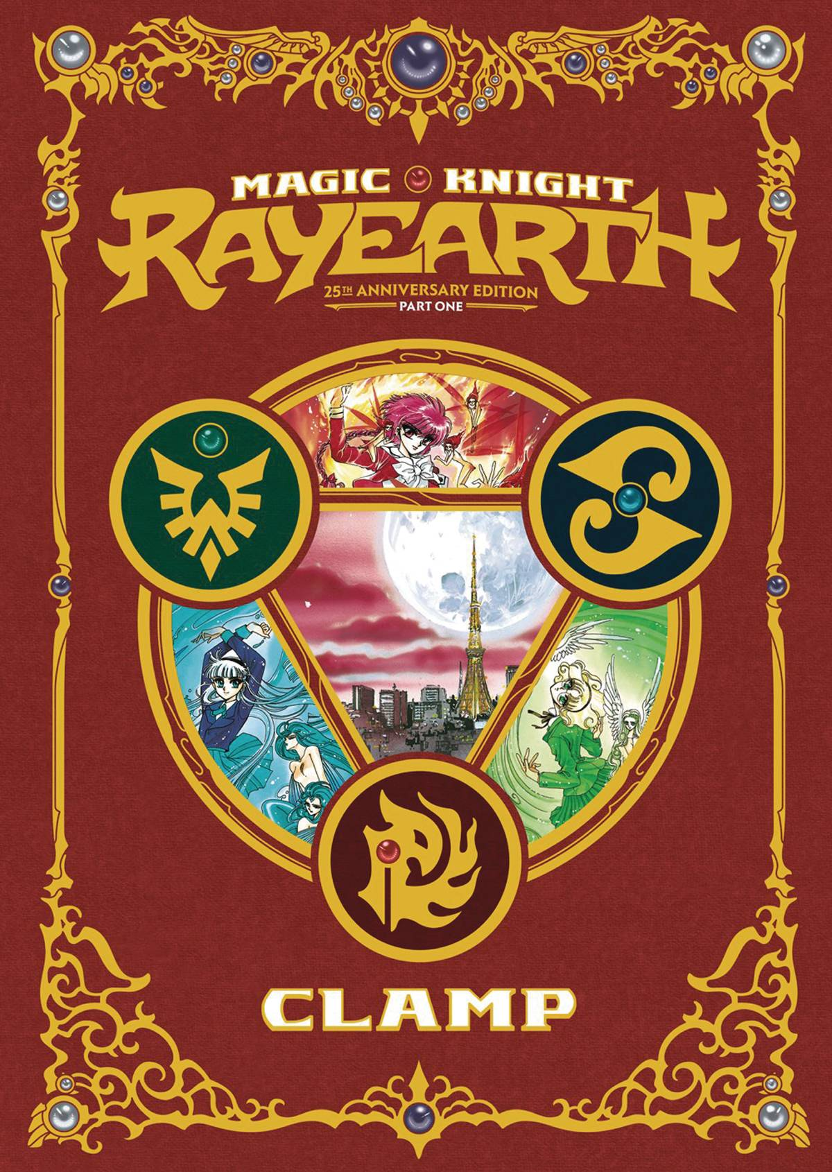 MAGIC KNIGHT RAYEARTH 25TH ANN BOX SET VOL 01