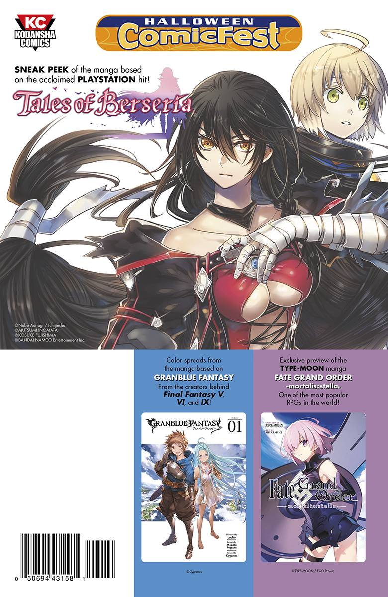 TALES OF BERSERIA & OTHER GAME MANGA