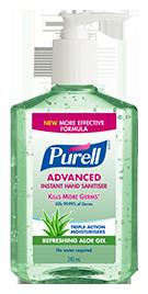 Refreshing Aloe Gel Pump Bottle 240 mL