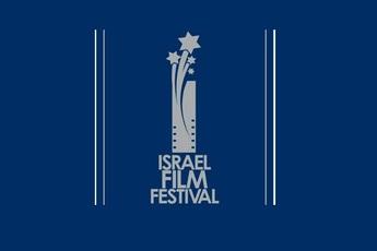 israel-film-festival-new-york_s345x230.jpg