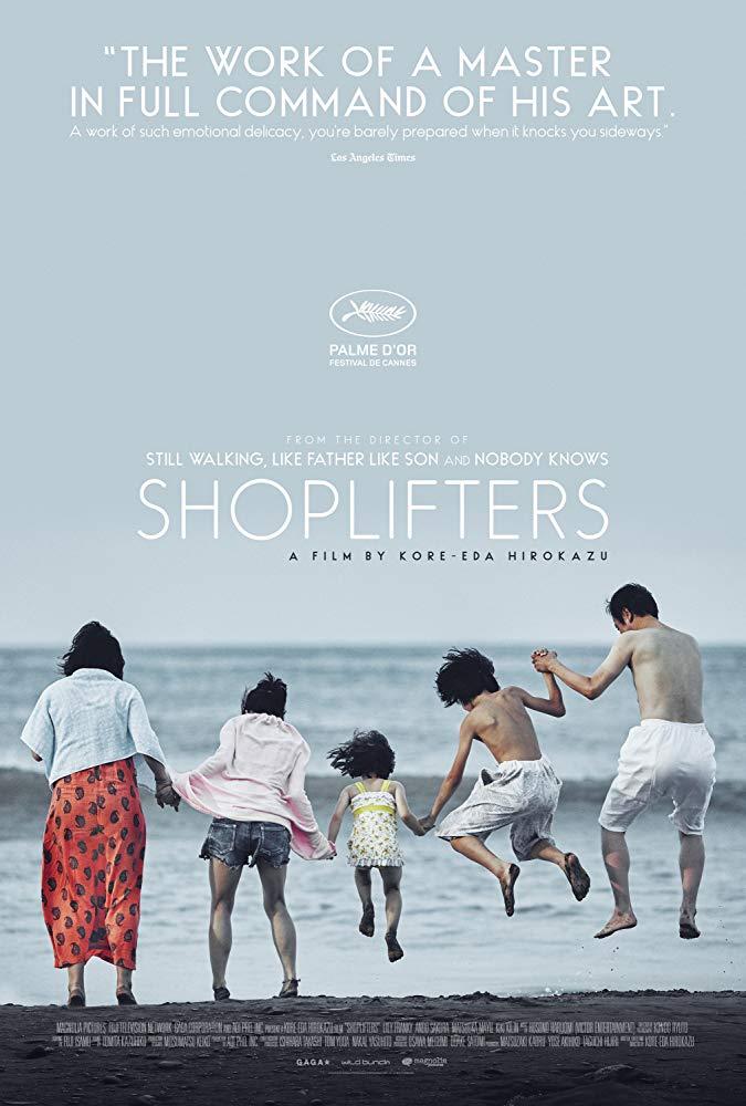 Shoplifters Movie.jpg