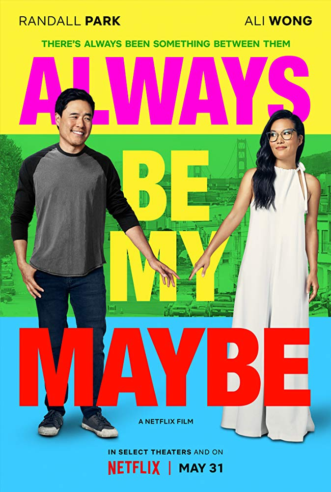 Always be my Maybe.jpg