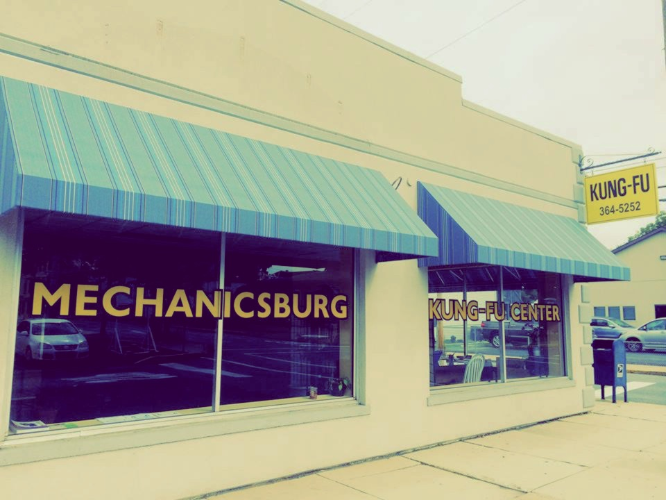 Mechanicsburg Kung fu center / 717 364 5252 / 2 w Allen St, mbg Pa 17055