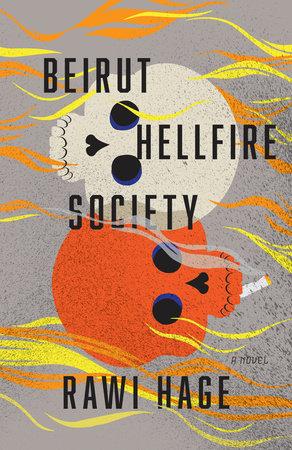 beirut hellfire society.jpeg