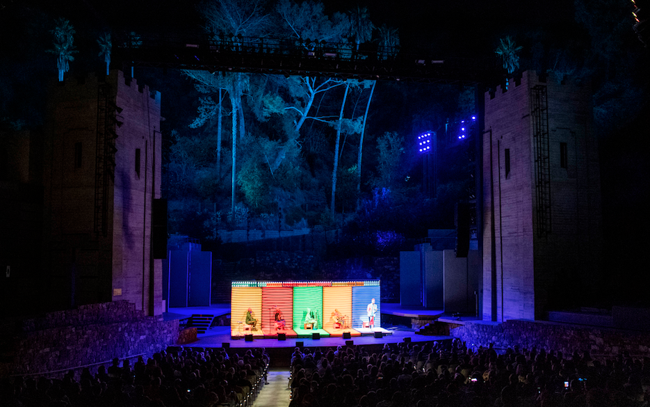 Ford Theatre stage