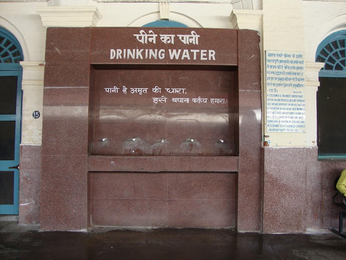 water fountain Shimla.JPG