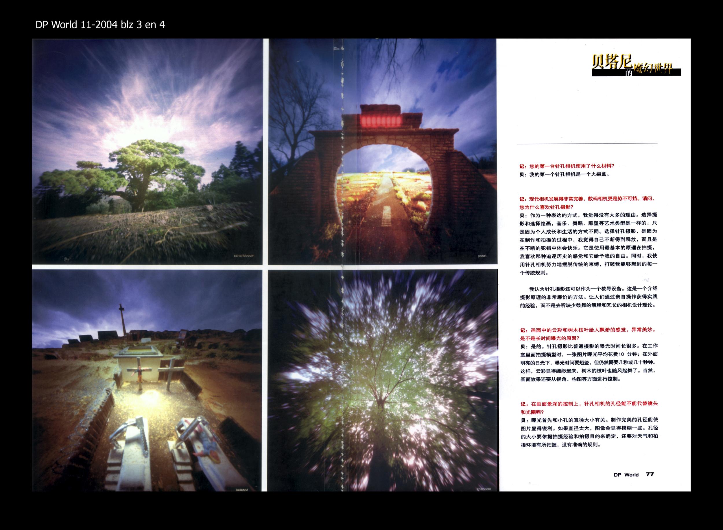 dp world 3 en 4.jpg