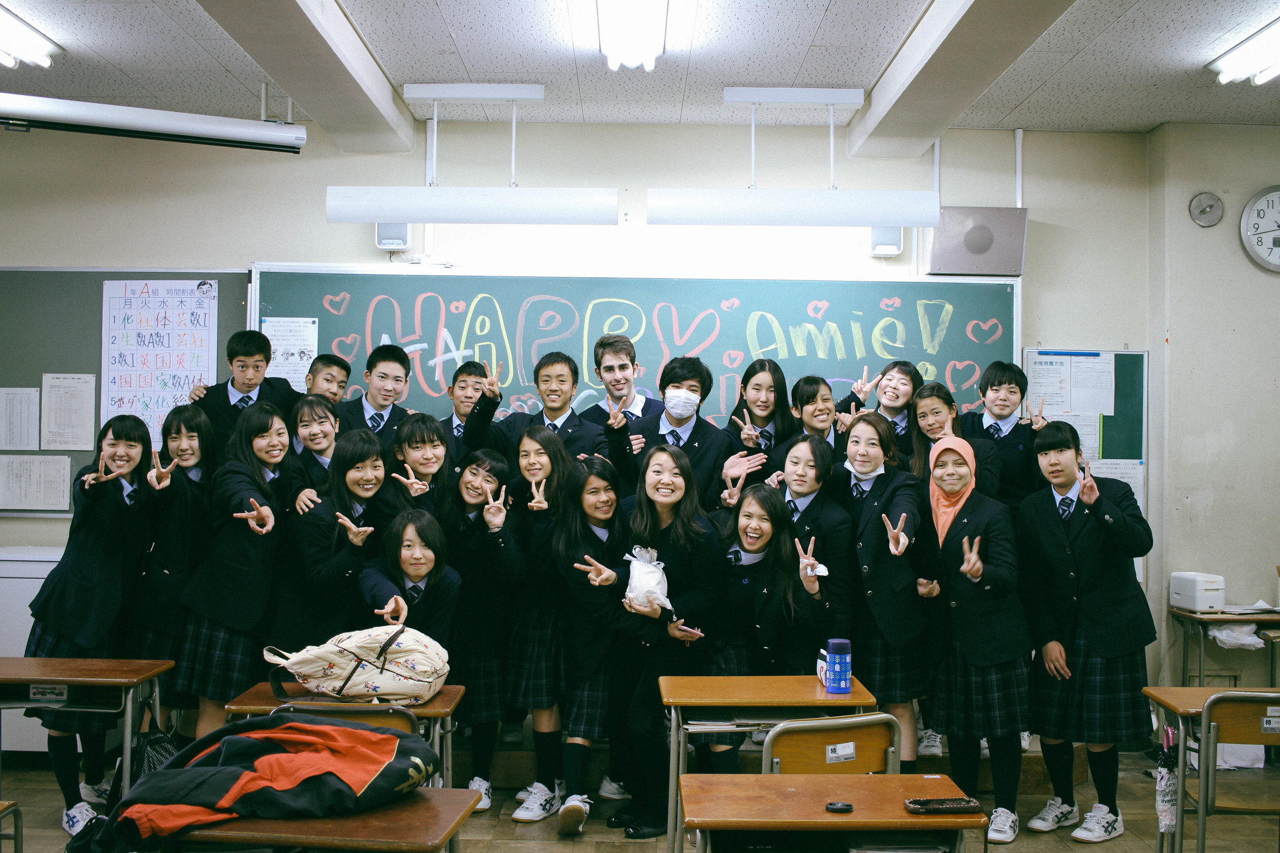 "ICHIKASHI  KASHIWA MUNICIPAL HIGH SCHOOL, KASHIWA, JAPAN  This group of kids...this photo...is truly what this year has been for me. Although I've been on quite a few adventures and had a lot of visitors, my daily grind is at this school and with these beautiful faces. God brought me to Japan to love these kids in His name and that is what I spent 2016 doing. And because of that, it was one of the best years of my life. I am honored to be called ""Amie Sensei"" and I will continue to pursue my purpose here in bringing the gospel of Jesus to this nation."