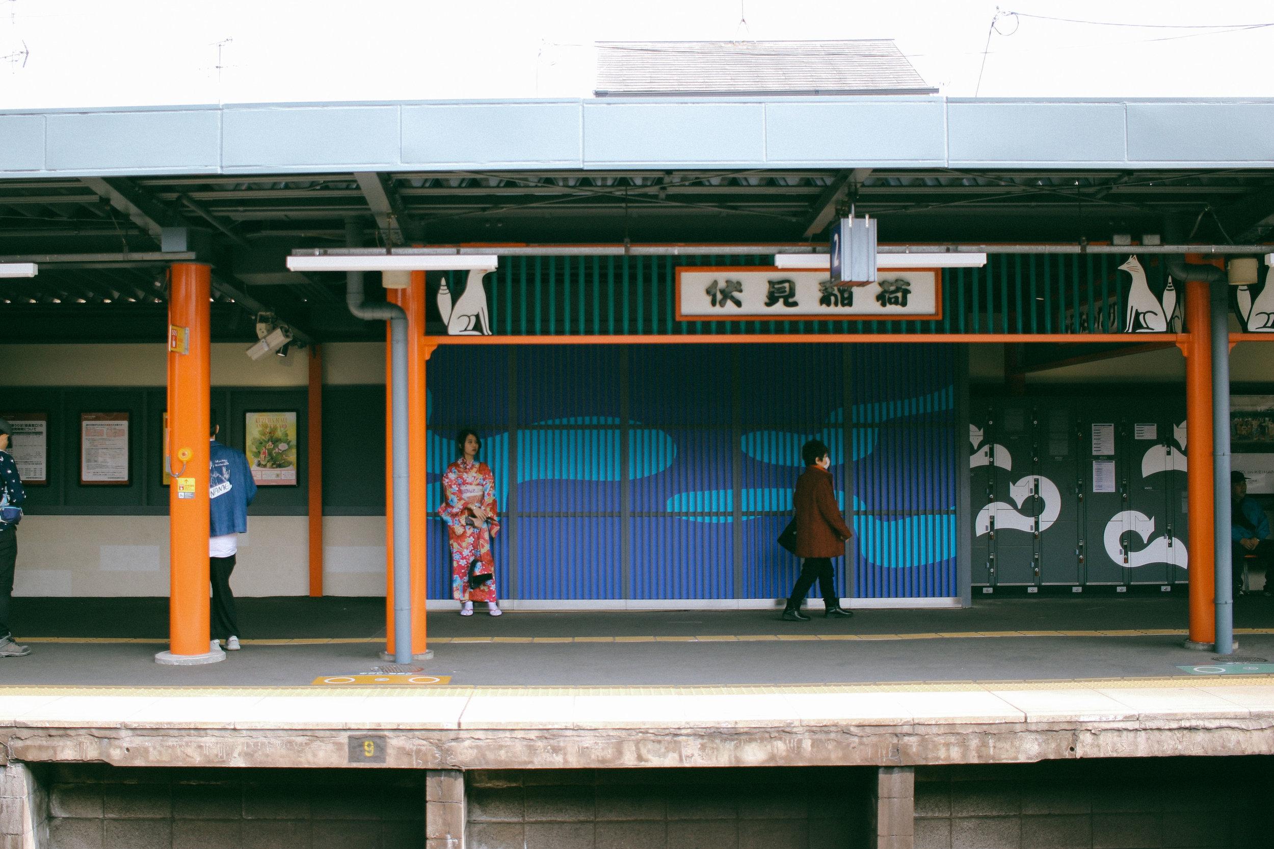 FAM IN JAPAN - PART II - KYOTO — chanie bon
