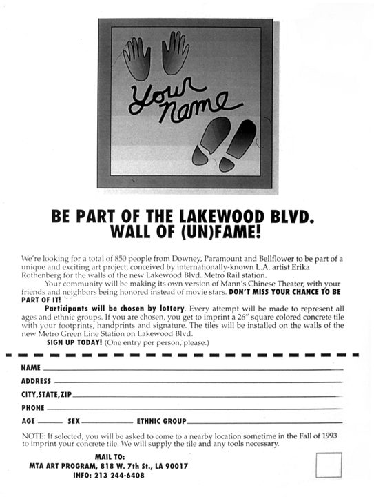 The Wall Of (Un)Fame, 1995 sign-up flyer