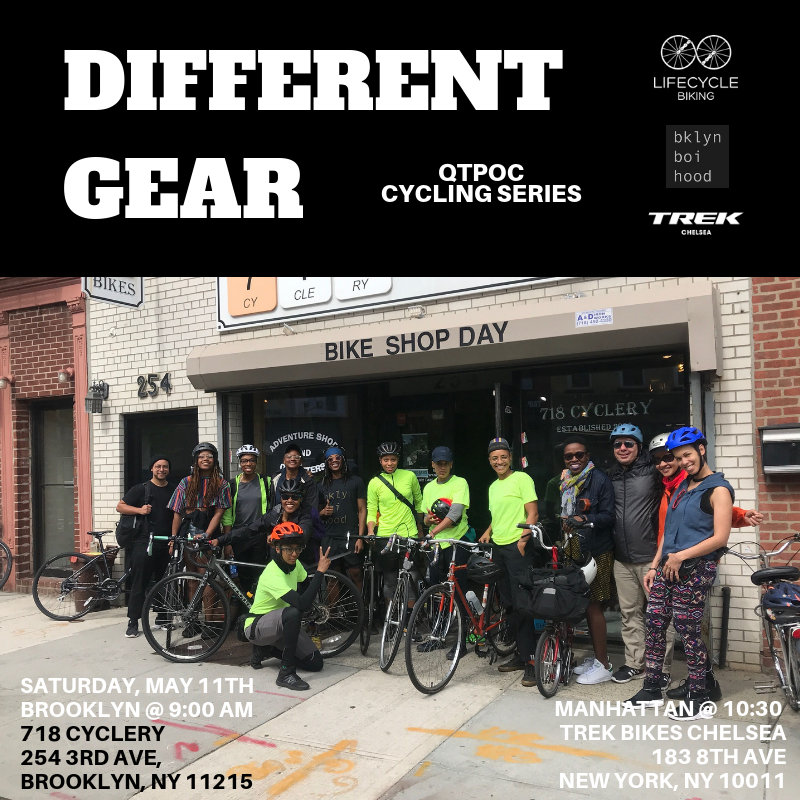 DG May 2019 flyer .png