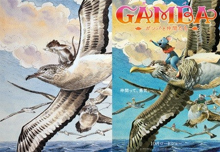 The original book illustrations (left), and the main movie poster (right)
