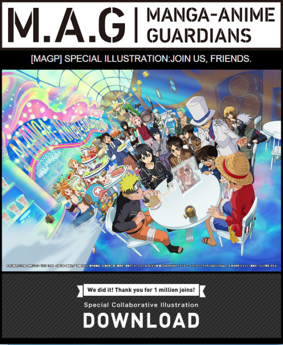 mag_join