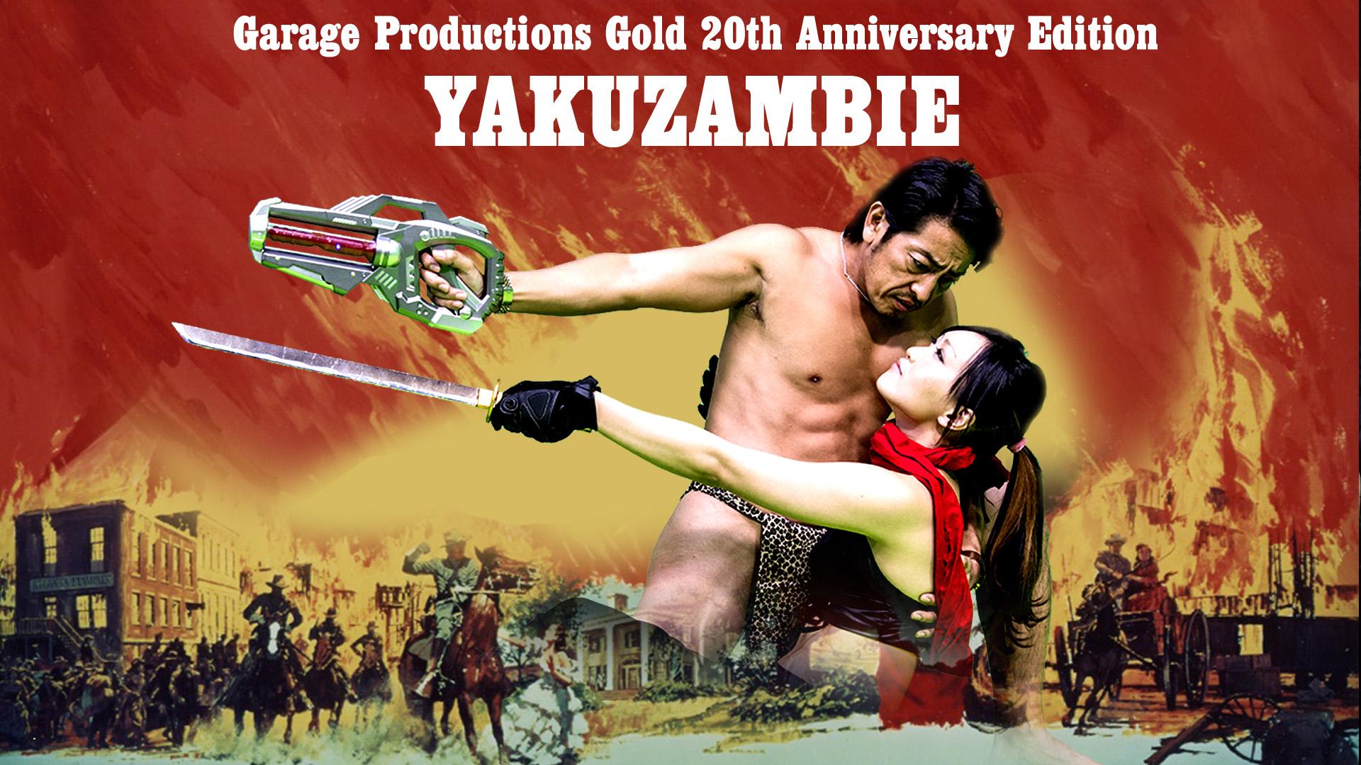 Yakuzambie-Gone-with-the-Yakuzambie-2.jpg