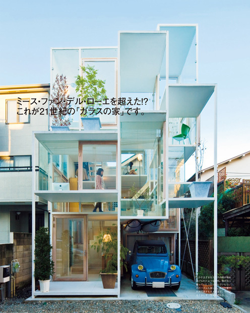 Japanese experimental housing at it's finest: Sou Fujimoto designed this multi-level home to recreate the experience of clambering up the branches of a tree.