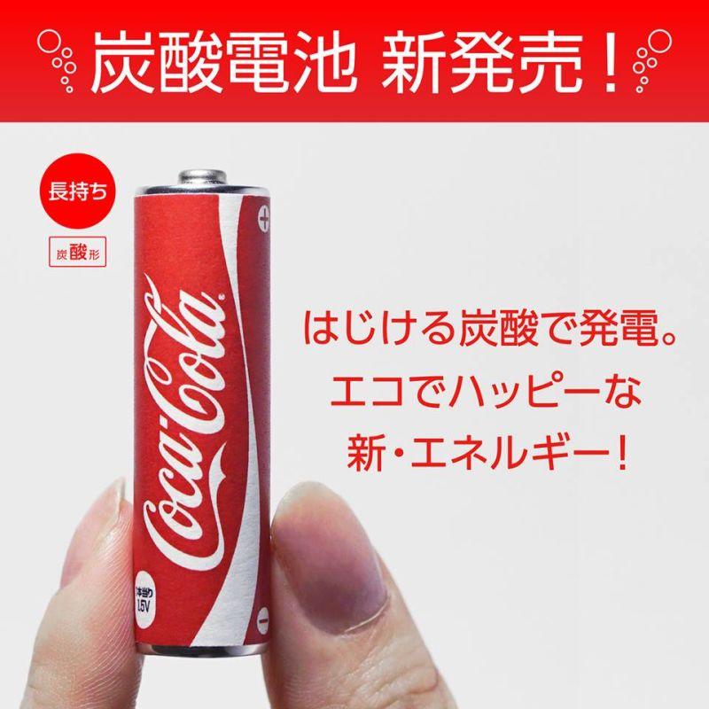 Image: Coca-Cola Japan