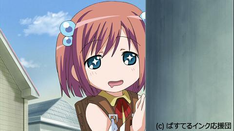 Image courtesy of Anime History