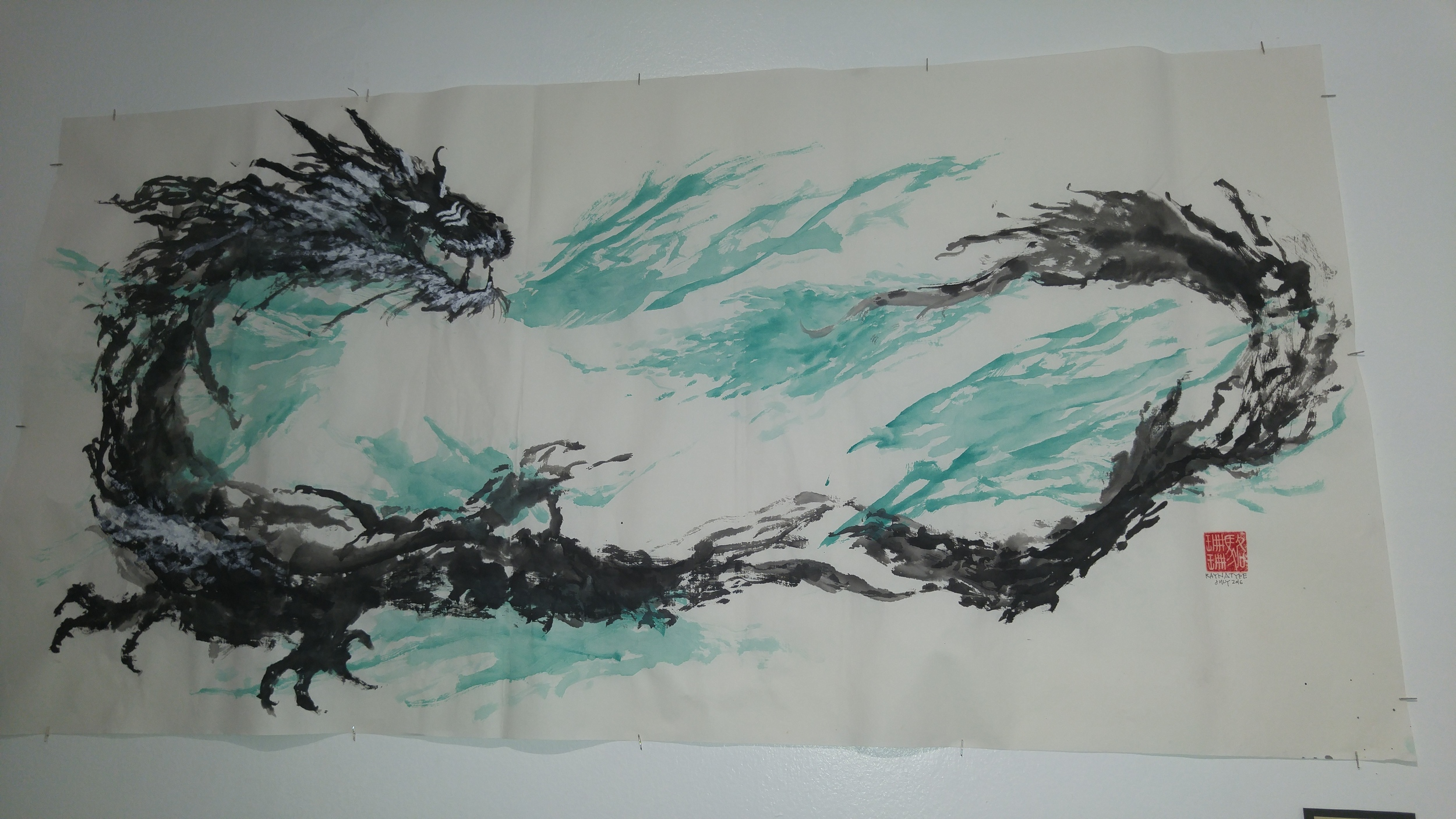 A very traditional looking Haku the River Dragon
