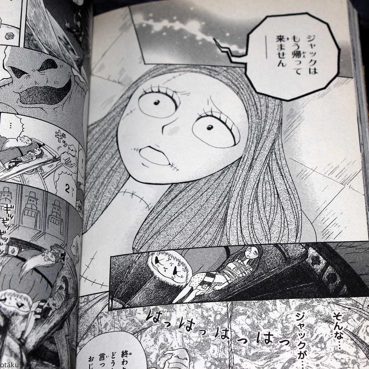 The original Japanese-language release of the  Nightmare Before Christmas  manga.