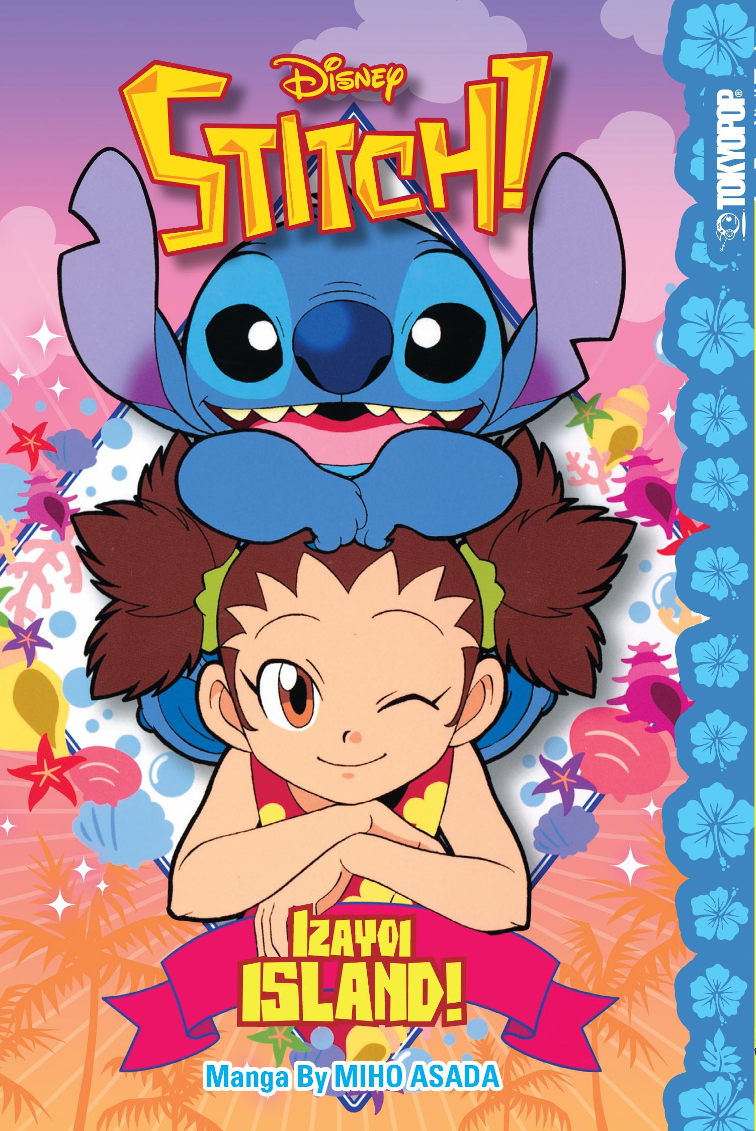 Disney Manga: Stitch! Izayoi Island! (ebook exclusive)