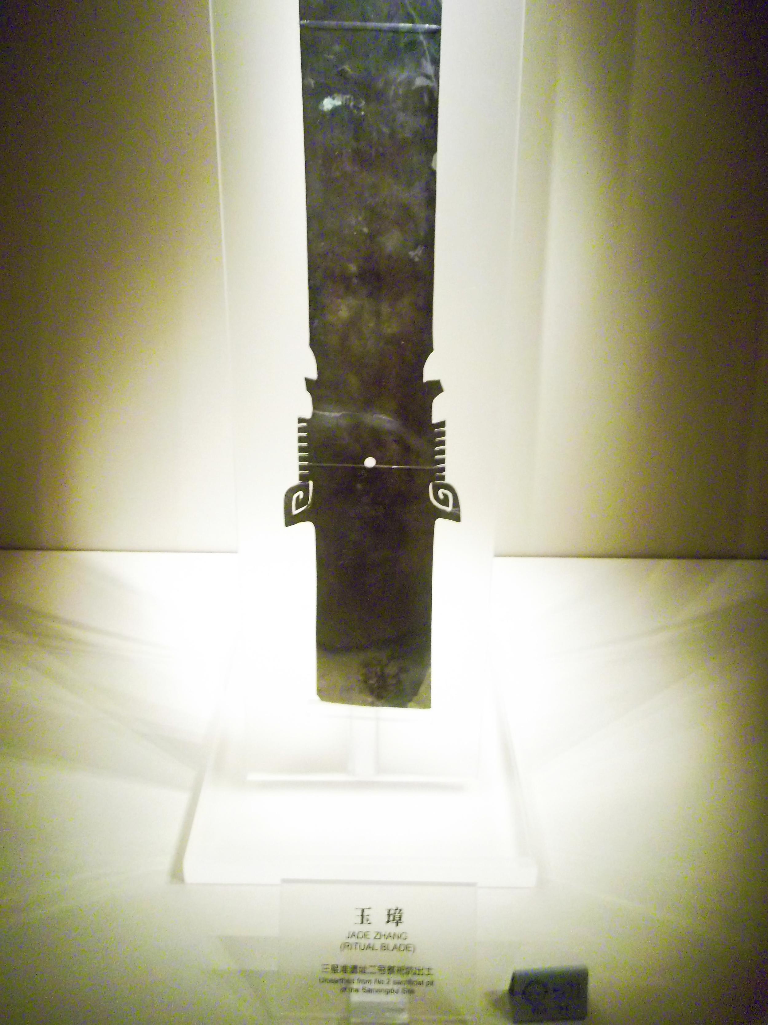 jade blade 03