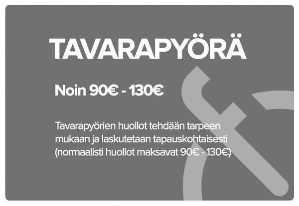 TAVARAPYÖRÄTarjousruutu.png